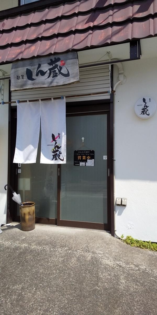 f:id:makikomaki310:20190904081858j:plain