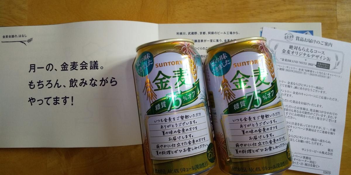 f:id:makikomaki310:20210709083726j:plain