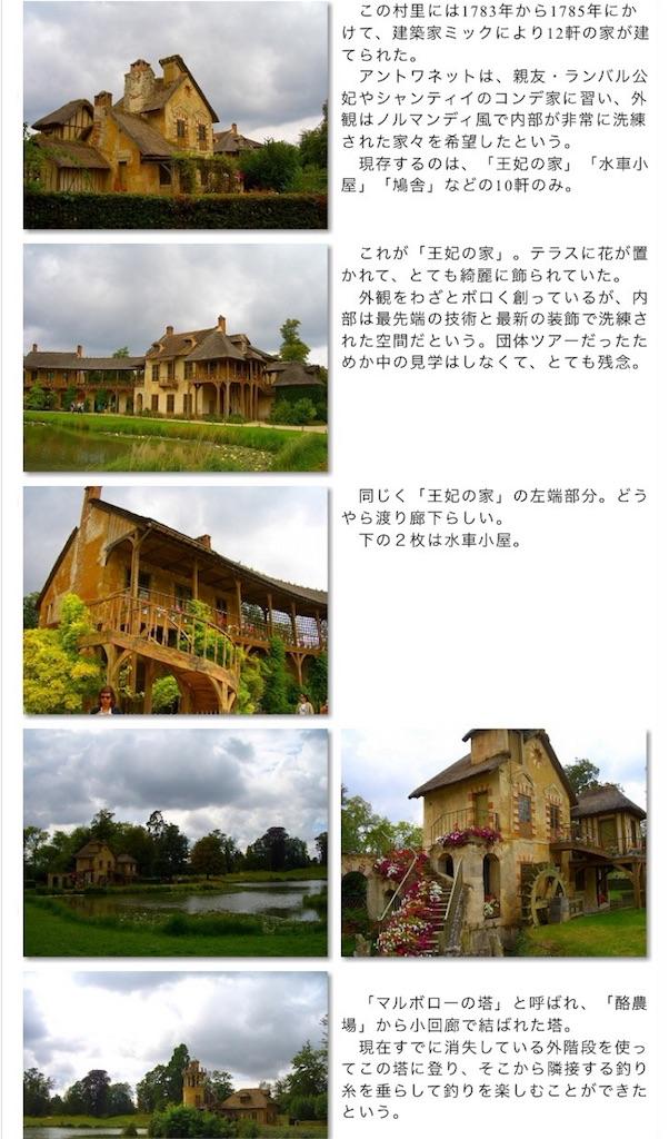 f:id:makikosuwa:20160906013313j:image