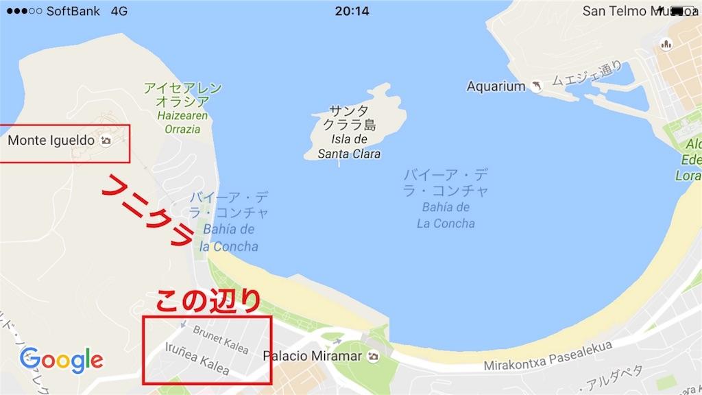 f:id:makikosuwa:20160910202231j:image