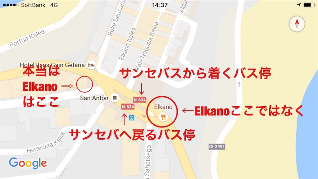f:id:makikosuwa:20160917151541j:image