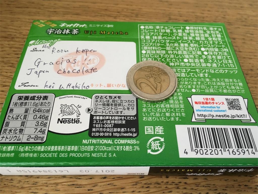f:id:makikosuwa:20160919233942j:image