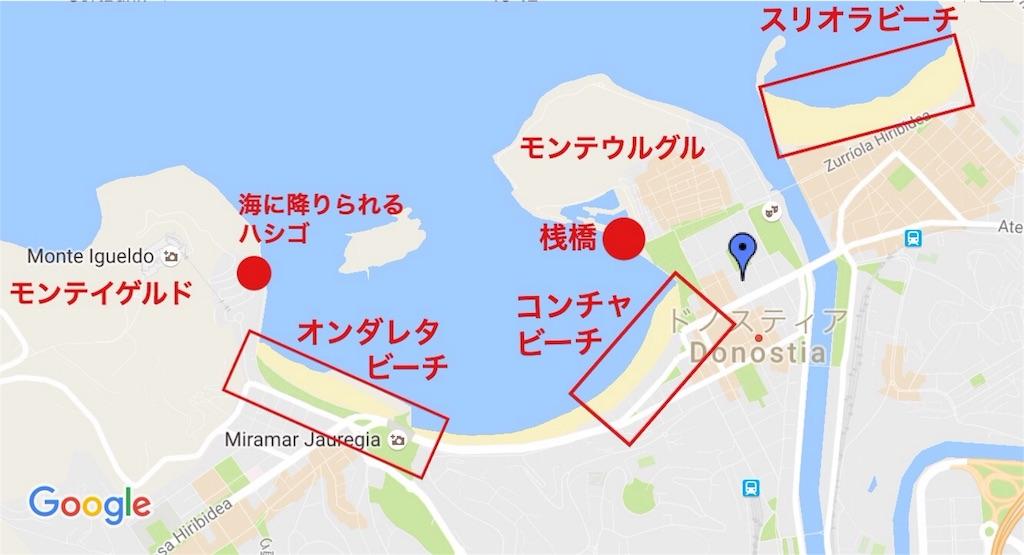 f:id:makikosuwa:20160924162213j:image