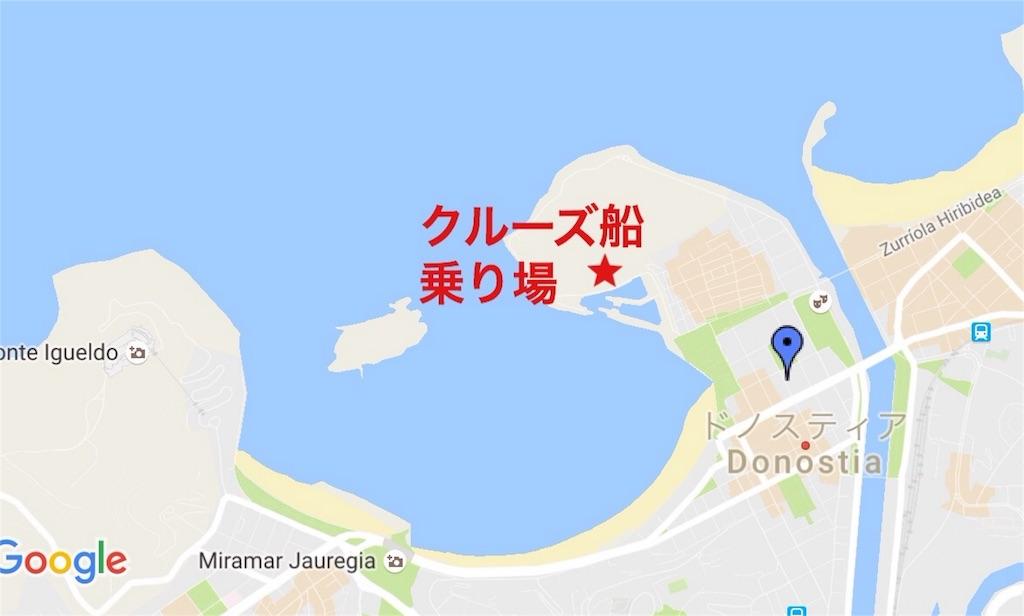 f:id:makikosuwa:20160925091539j:image