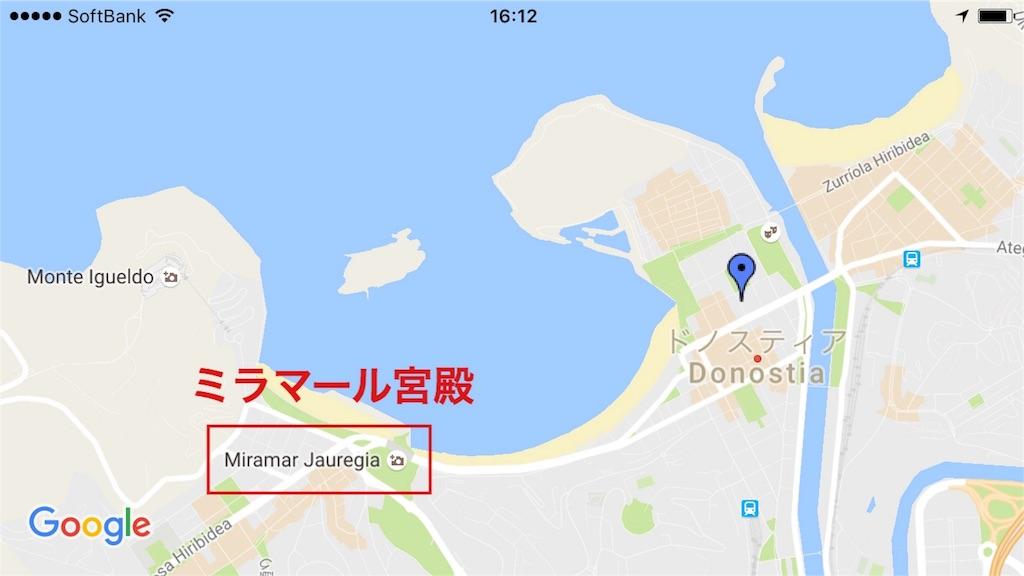 f:id:makikosuwa:20160925100322j:image