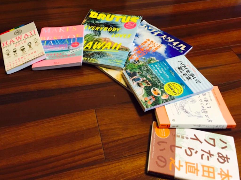 f:id:makikosuwa:20160925223638p:image