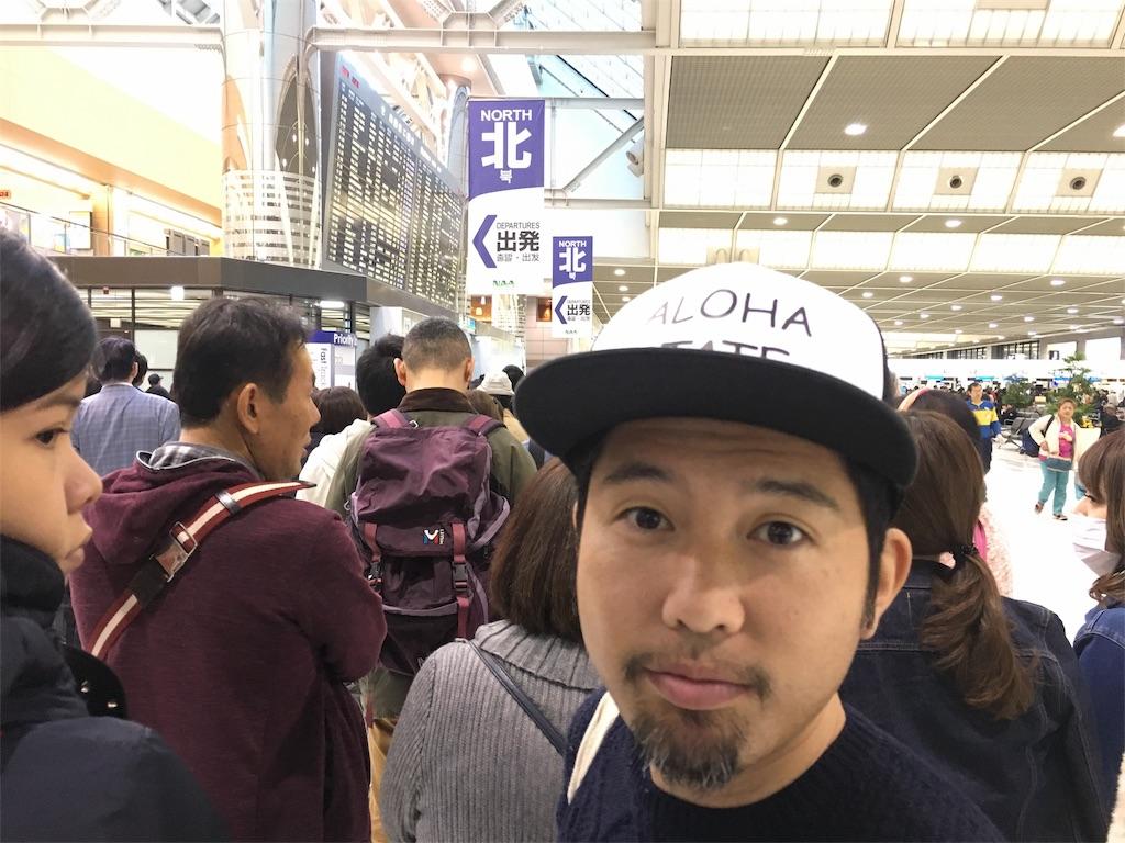f:id:makikosuwa:20170103093054j:image