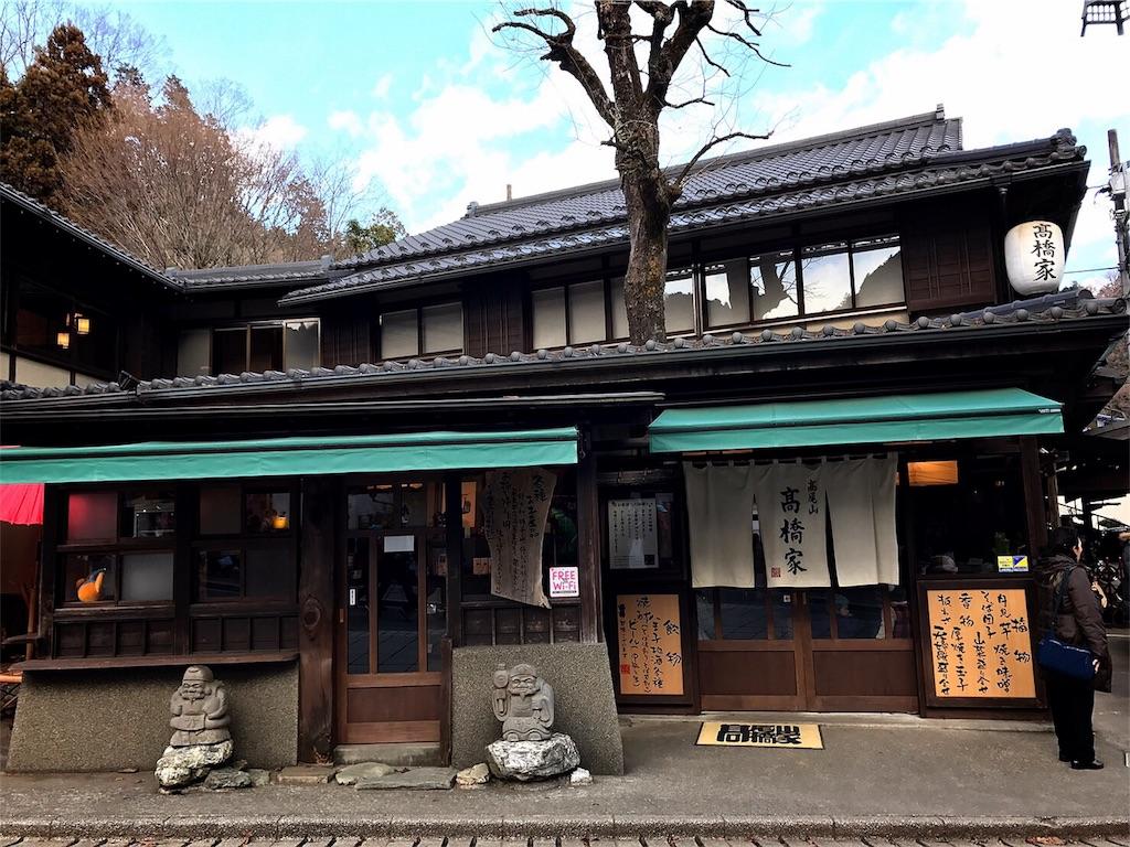 f:id:makikosuwa:20170131231257j:image
