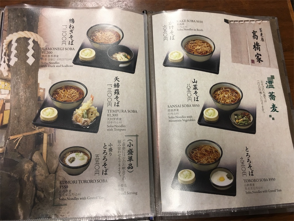 f:id:makikosuwa:20170131231341j:image