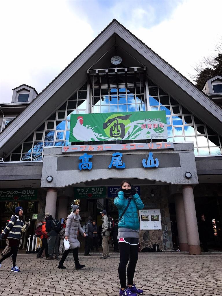 f:id:makikosuwa:20170131231446j:image