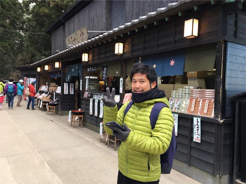 f:id:makikosuwa:20170131232051j:image