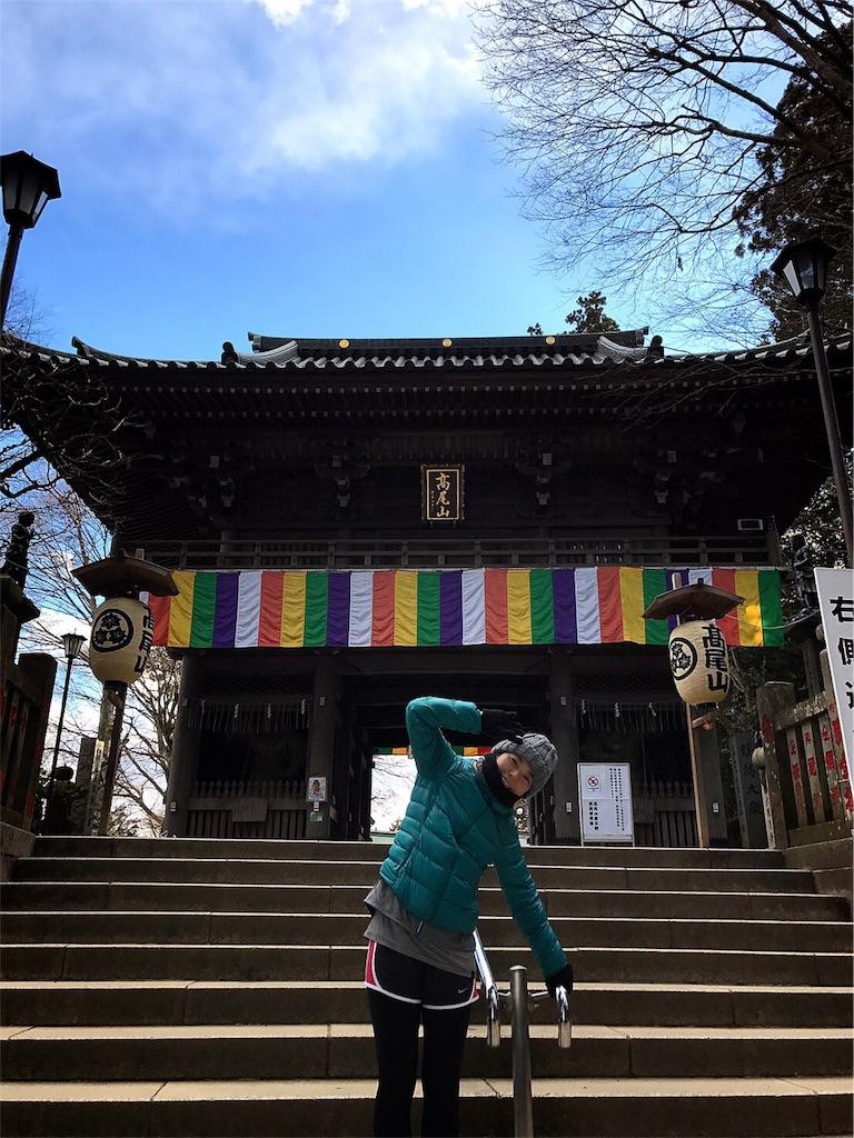 f:id:makikosuwa:20170131232738j:image
