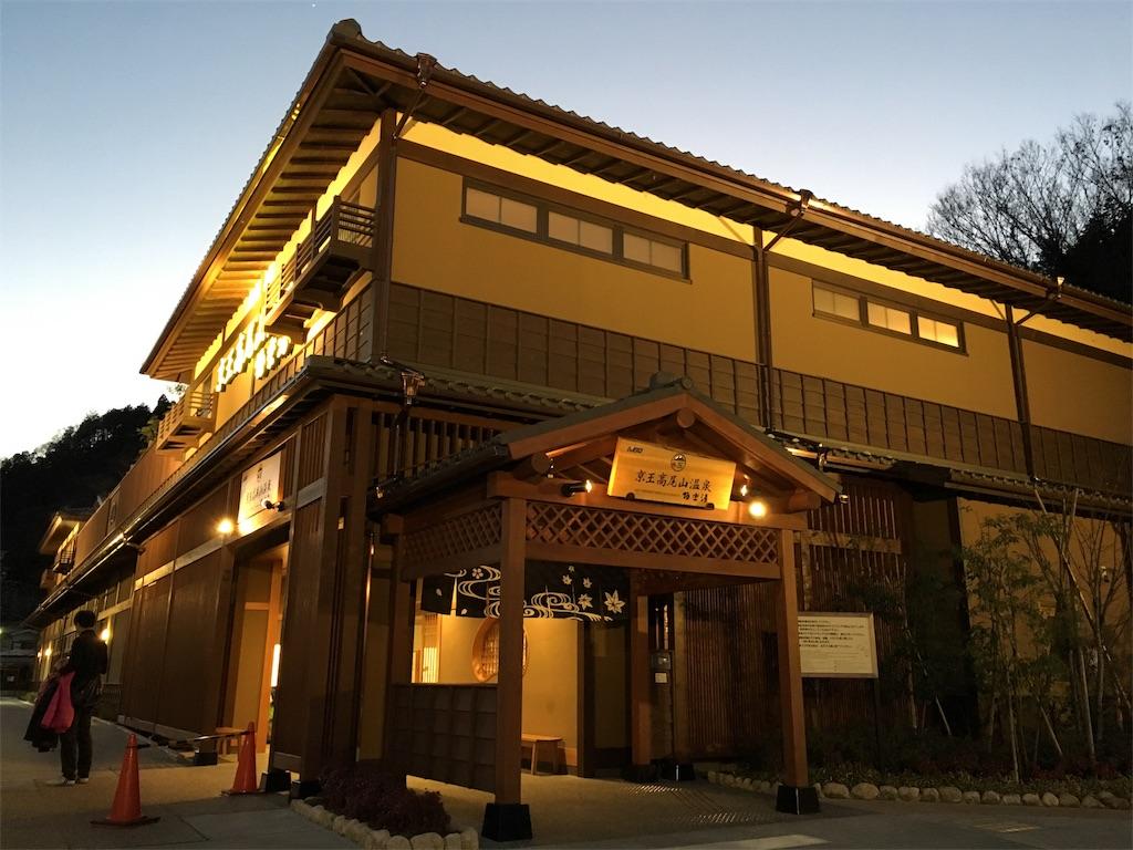 f:id:makikosuwa:20170205180204j:image