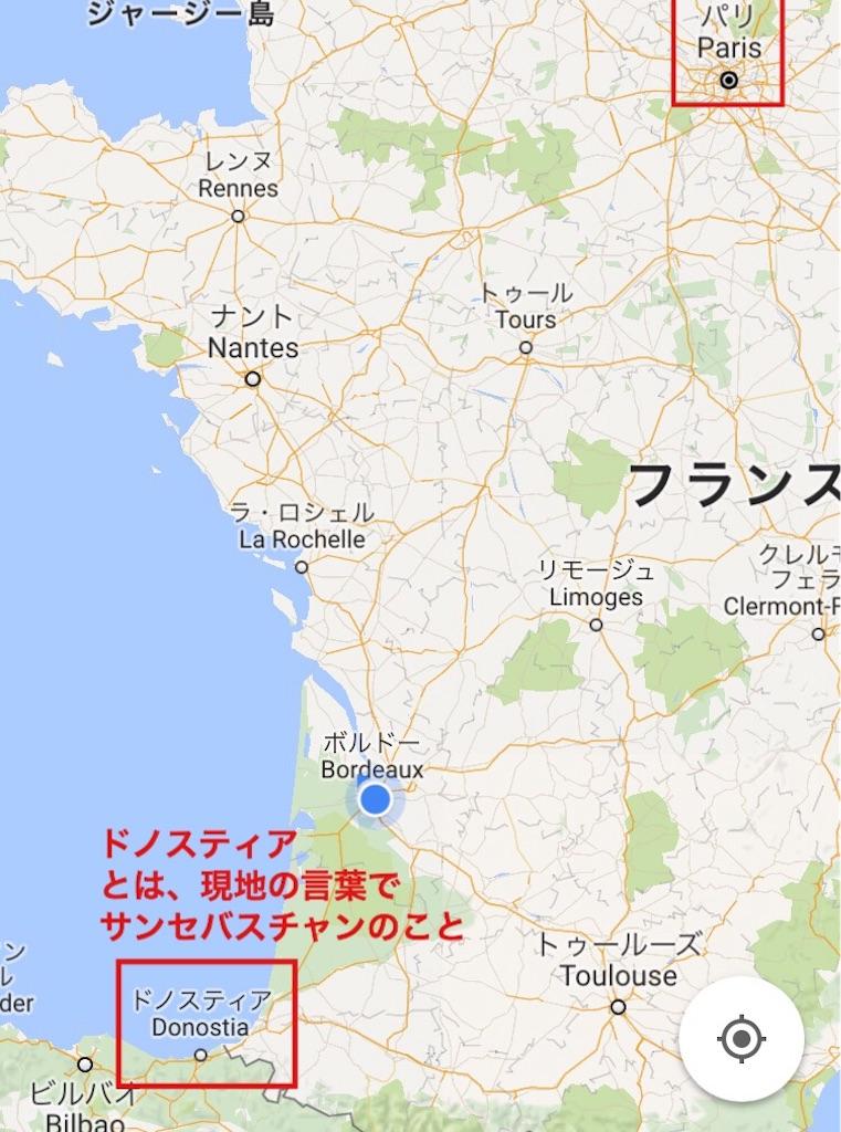 f:id:makikosuwa:20170219023819j:image