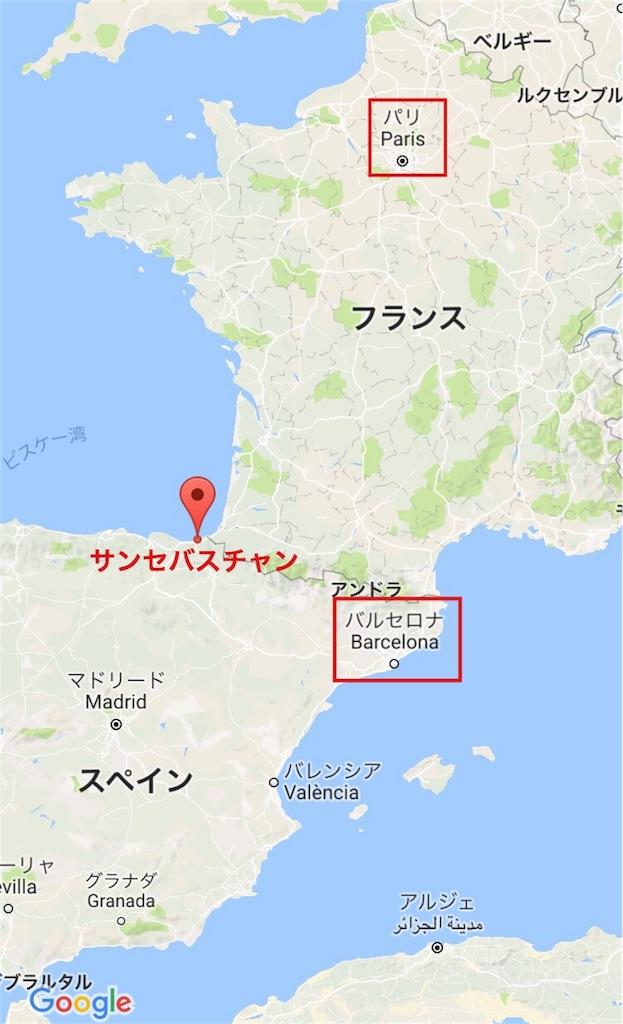 f:id:makikosuwa:20170219024220j:image