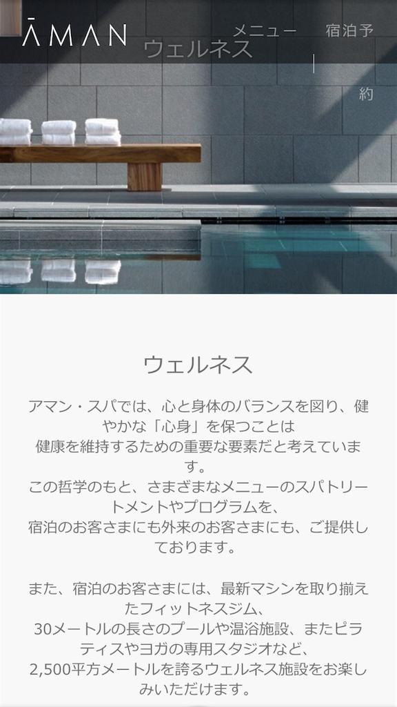 f:id:makikosuwa:20170226104657p:image