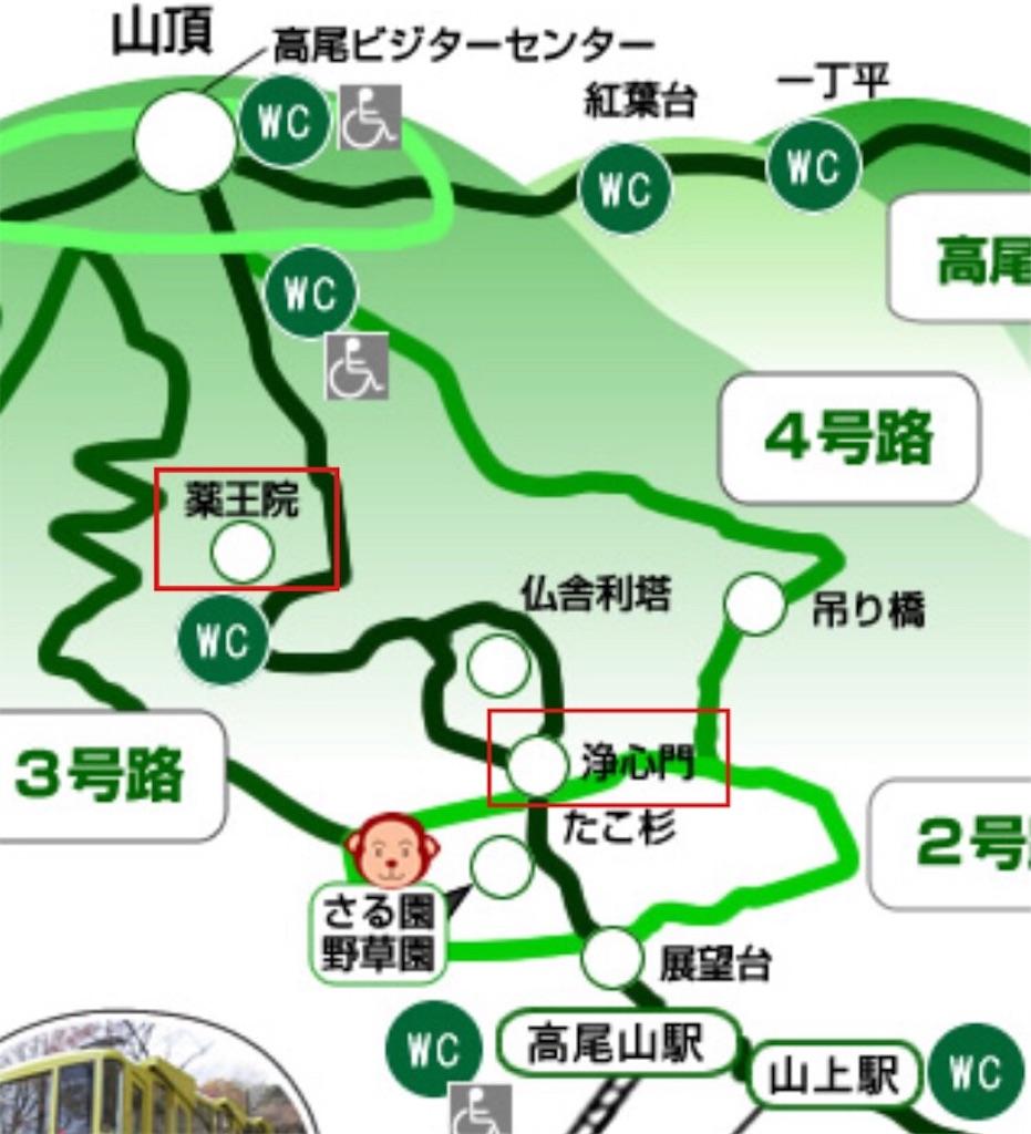 f:id:makikosuwa:20170316210103j:image