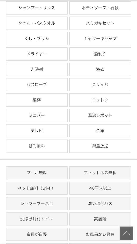 f:id:makikosuwa:20170317220124p:image