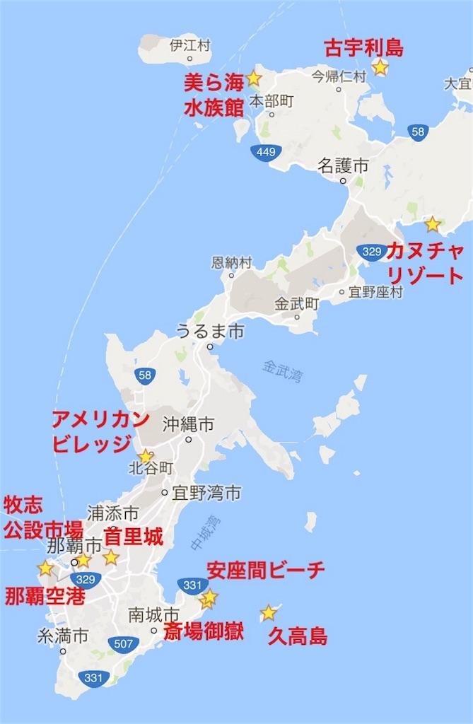 f:id:makikosuwa:20170317230640j:image