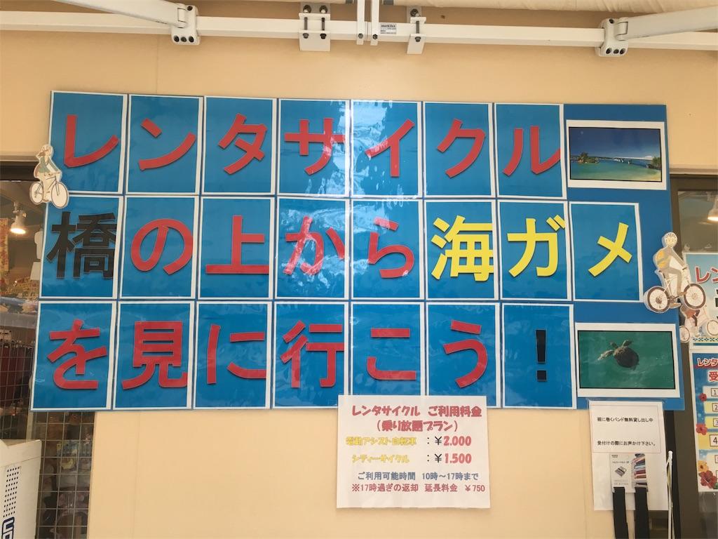 f:id:makikosuwa:20170318003532j:image