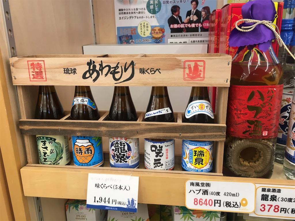 f:id:makikosuwa:20170318003724j:image
