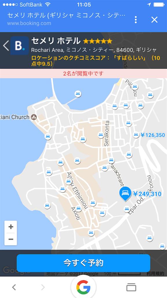 f:id:makikosuwa:20170321232132p:image