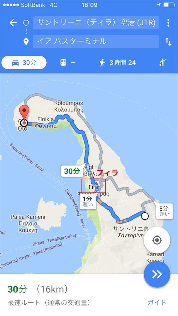 f:id:makikosuwa:20170322090517j:image