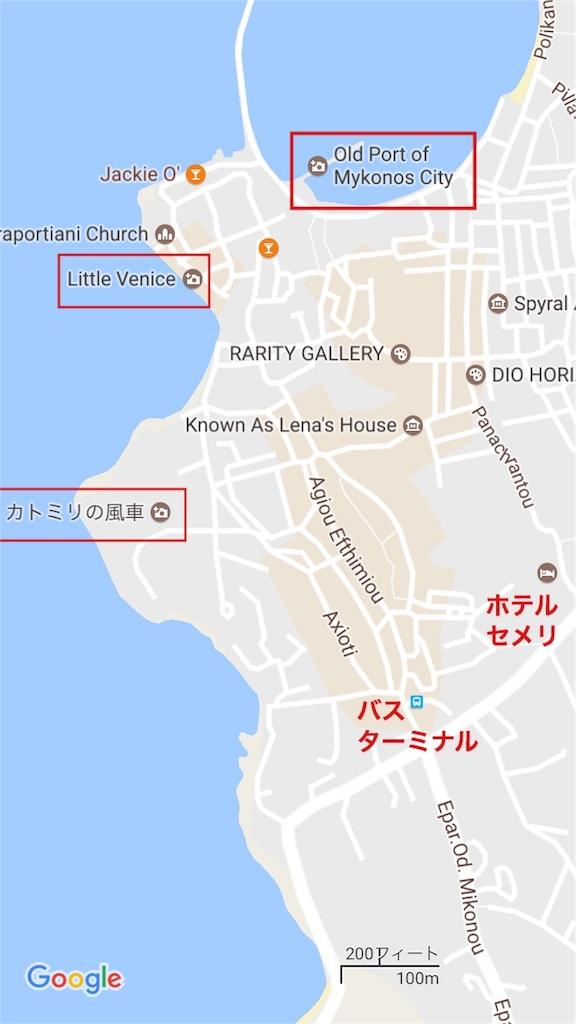 f:id:makikosuwa:20170323093154j:image