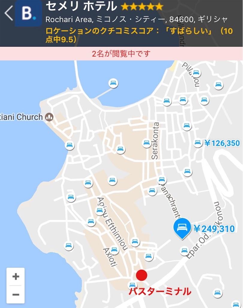 f:id:makikosuwa:20170325095434j:image