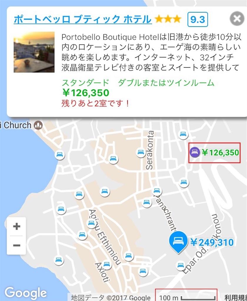 f:id:makikosuwa:20170325150029j:image
