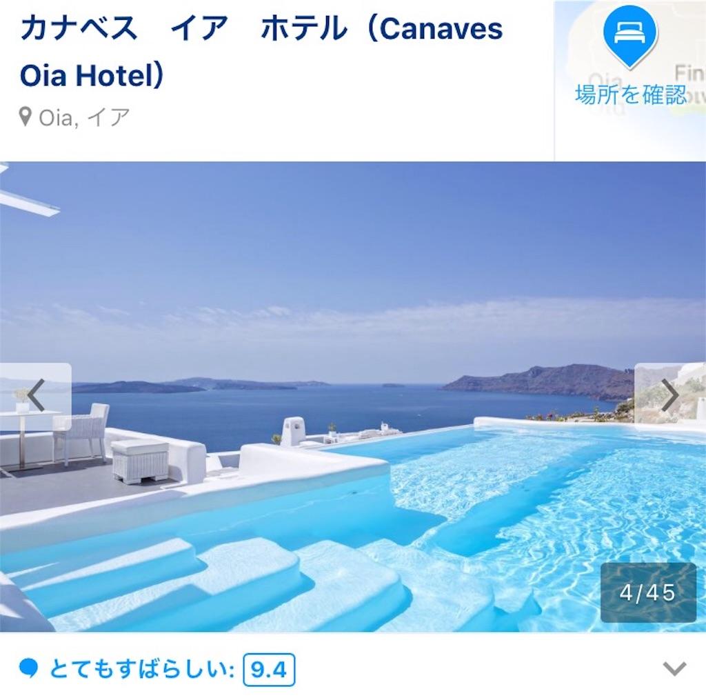 f:id:makikosuwa:20170325192338j:plain