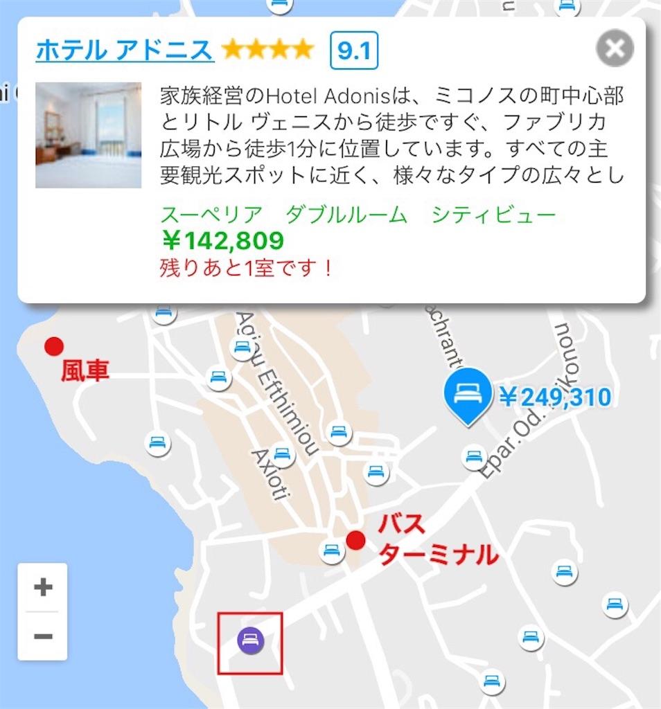 f:id:makikosuwa:20170326123714j:image