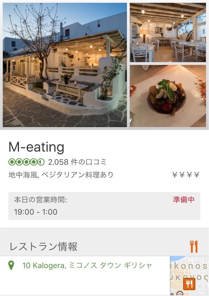 f:id:makikosuwa:20170411225308j:image