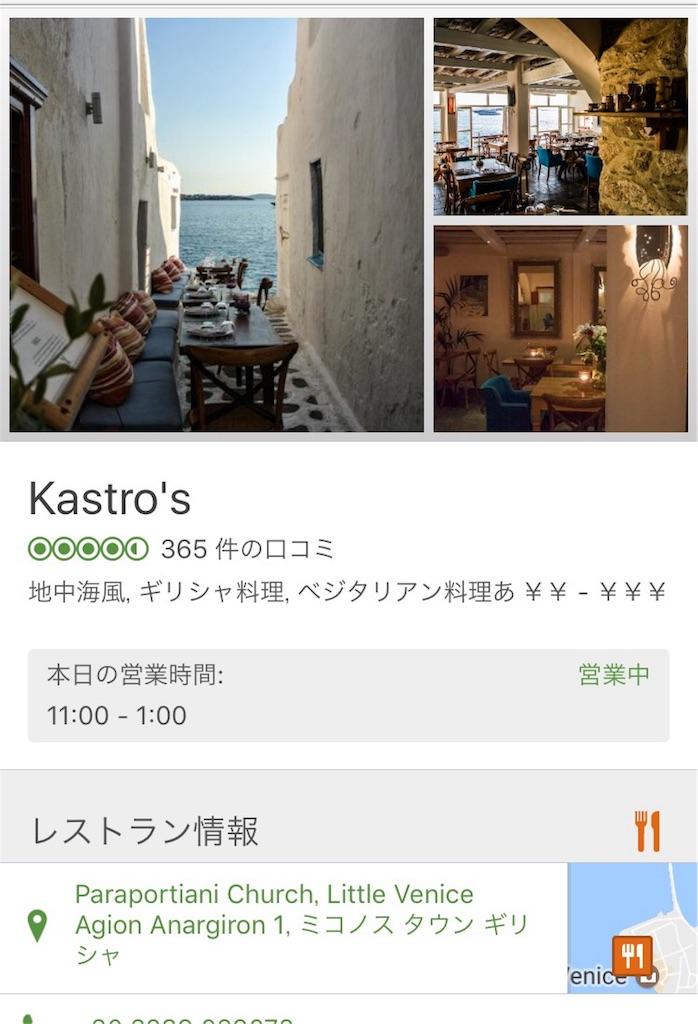 f:id:makikosuwa:20170411225314j:image