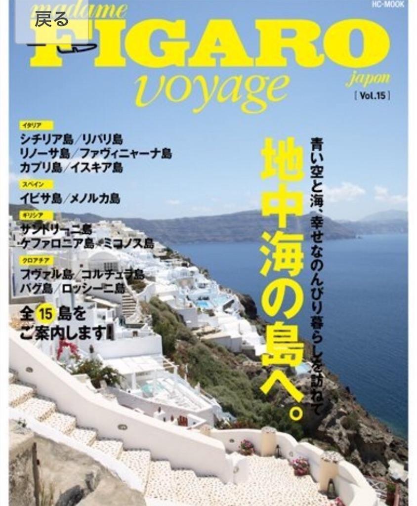 f:id:makikosuwa:20170411231938j:image