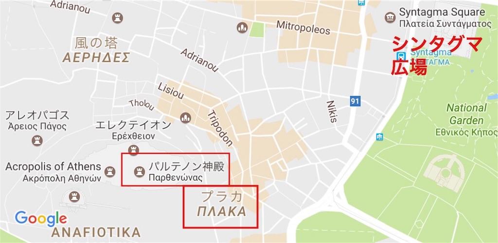 f:id:makikosuwa:20170503113643j:image