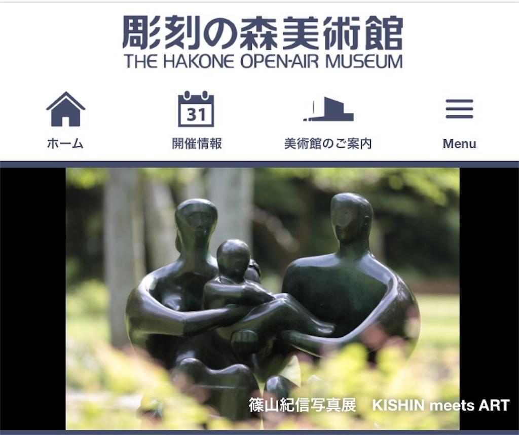 f:id:makikosuwa:20170505222509j:image