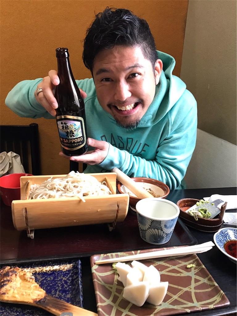 f:id:makikosuwa:20170505222748j:image