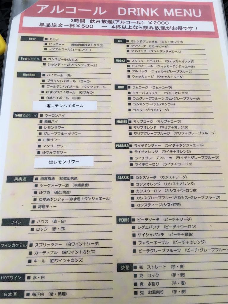 f:id:makikosuwa:20170513102204j:image