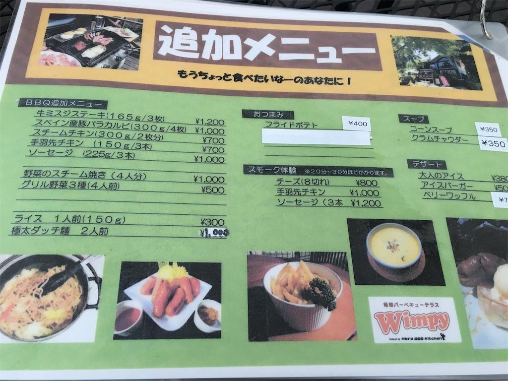 f:id:makikosuwa:20170515002656j:image