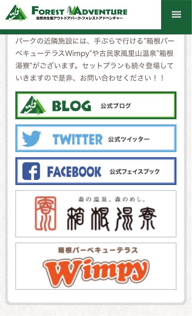 f:id:makikosuwa:20170516104316j:image