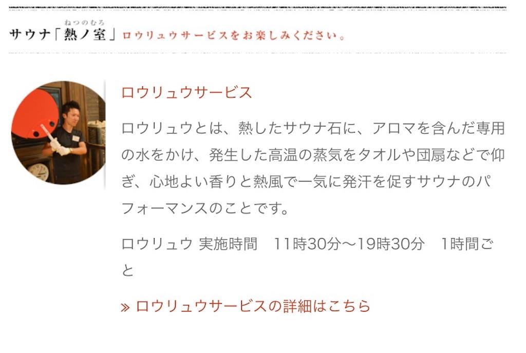 f:id:makikosuwa:20170516105545j:image