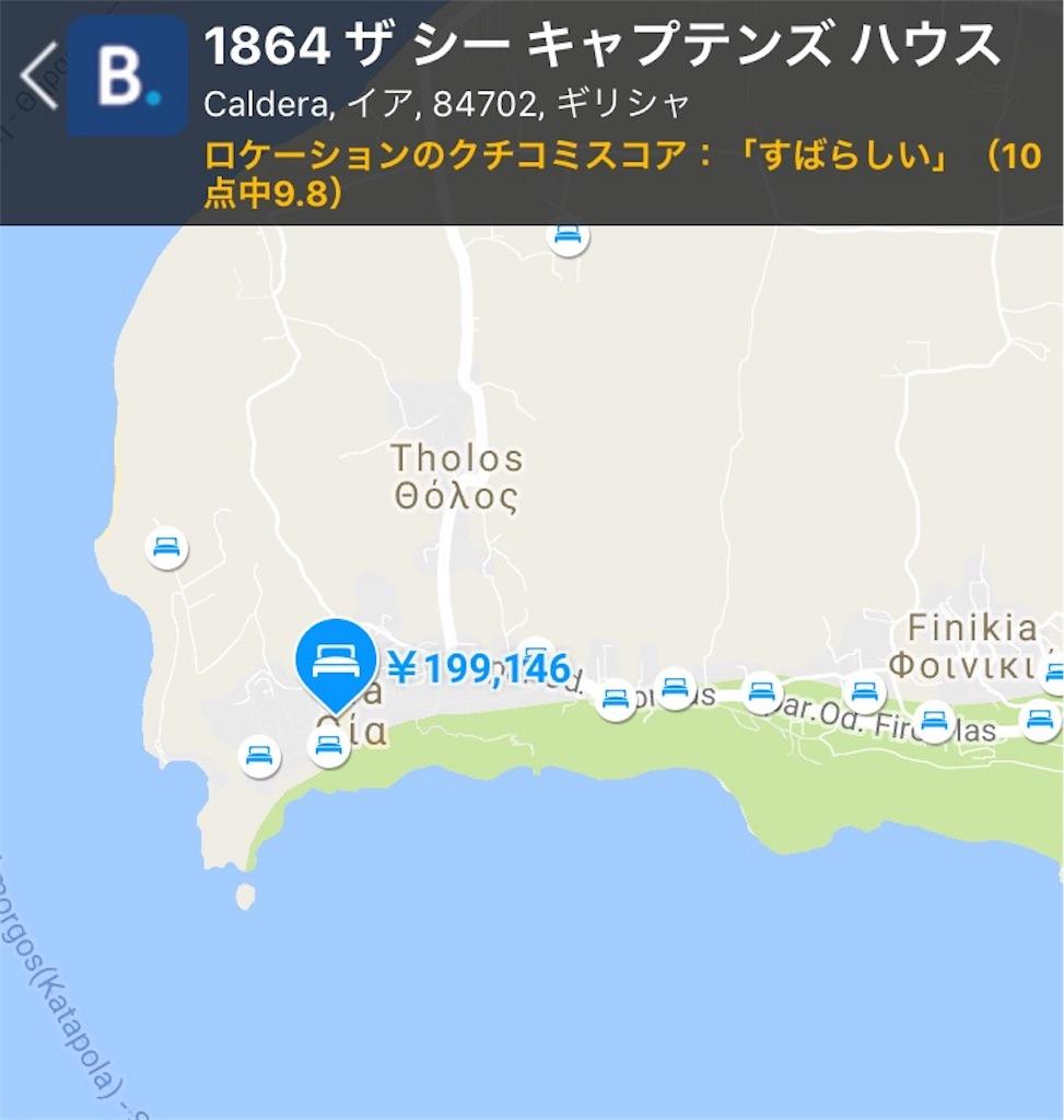 f:id:makikosuwa:20170518115637j:image