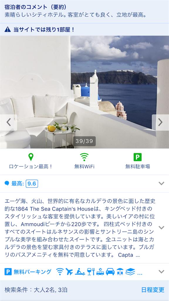 f:id:makikosuwa:20170518140705p:image
