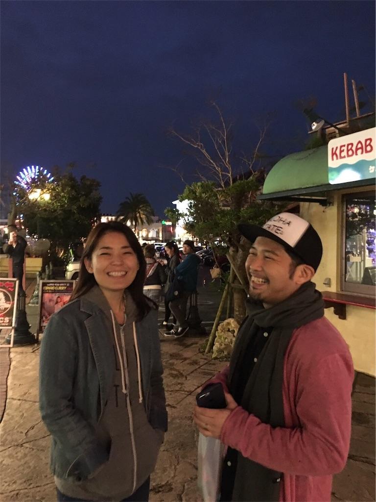 f:id:makikosuwa:20170524170210j:image