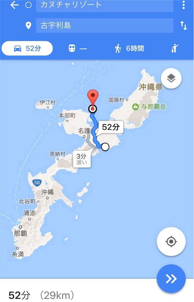 f:id:makikosuwa:20170524212415j:image