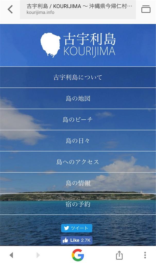 f:id:makikosuwa:20170526093621j:image