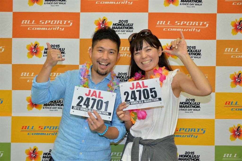 f:id:makikosuwa:20170607201316j:image
