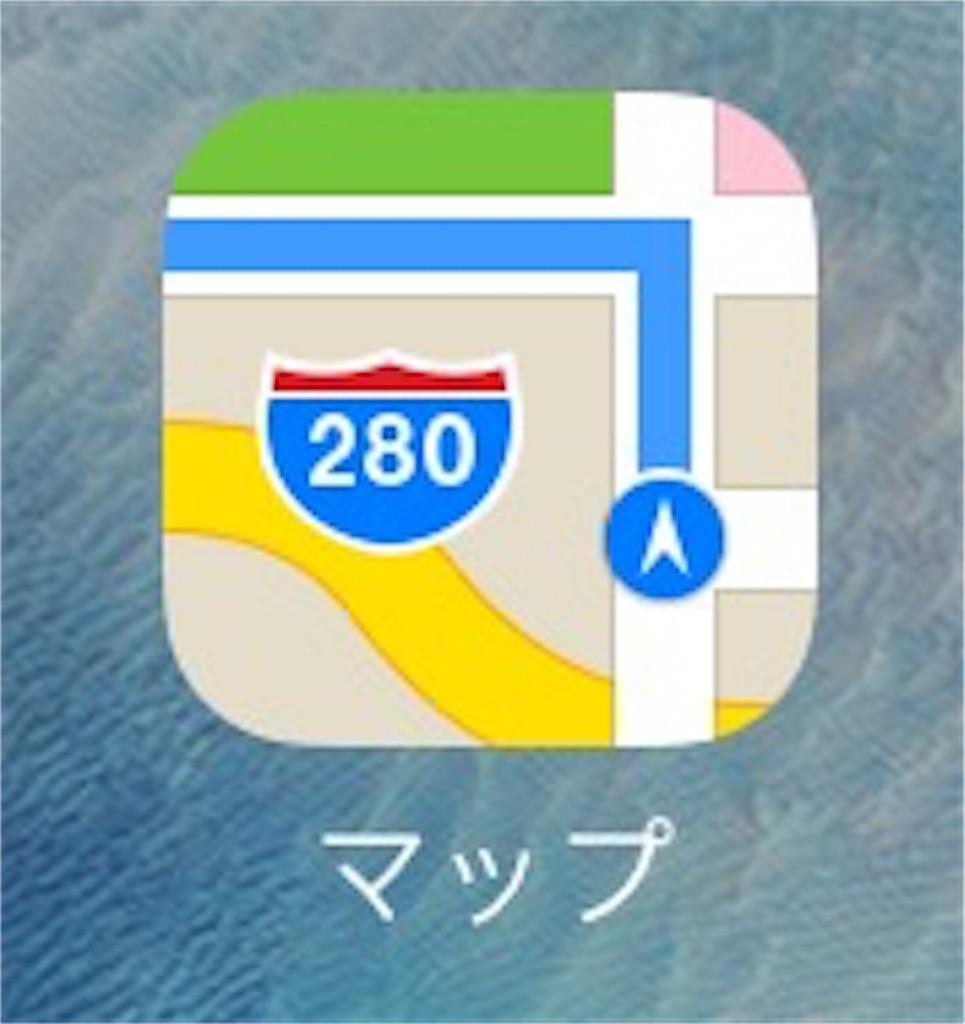 f:id:makikosuwa:20170623121432j:image