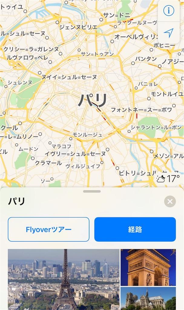 f:id:makikosuwa:20170623123852j:image